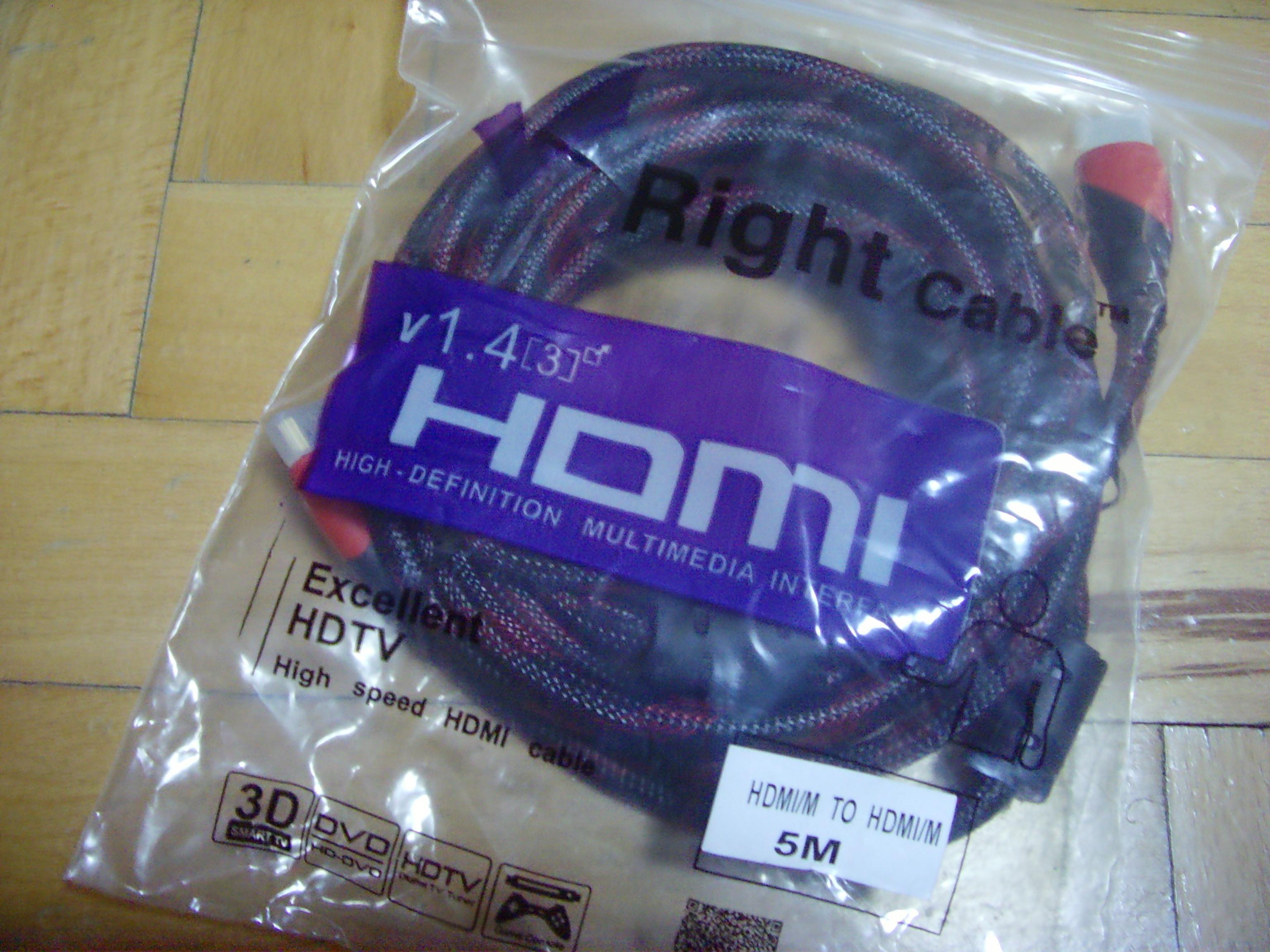 VAND CABLU HDMI 5M 5 METRI INVELIS TEXTIL ECRANAT CERTIFICAT 3D SI 3DTV 120 HZ NOU